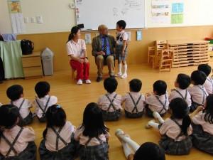 5月20日藤英語